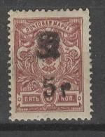 N - 1919 - Arménie - Y&T 38 - Neuf ** - Armenia