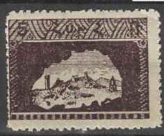 N - 1921 - Arménie - Y&T 105  - Neuf ** - Armenia