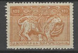 N - 1921 - Arménie - Y&T 108 - Neuf ** - Armenia
