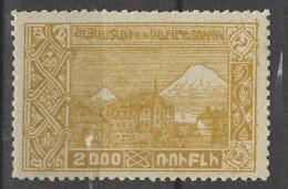 N - 1921 - Arménie - Y&T 112 - Neuf ** - Armenia
