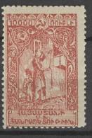 N - 1921 - Arménie - Y&T 114 - Neuf ** - Armenia