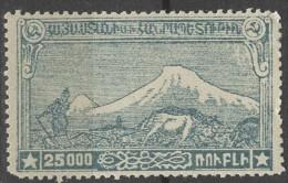 N - 1921 - Arménie - Y&T 117 - Neuf ** - Armenia