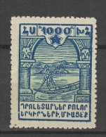 N - 1921 - Arménie - Y&T 138 - Neuf ** - Armenia