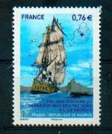 France 2015 - Emission Commune Ile Maurice, Débarquement Des Français, 1715 / Joint Issue Mauritius, Landing Of French - Gemeinschaftsausgaben