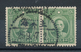 Chine   N°223A En Paire - China