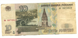 """10 Roubles    """"RUSSIE""""       1997      Ro37 - Russie"""
