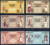 ROMANIA 1958 Regional Costumes Imperforate Set Of 6 Pairs MNH / **  Michel 1738-49B - Unused Stamps