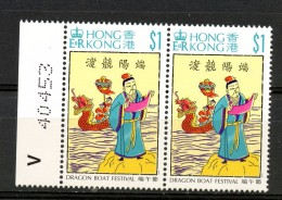 Hong Kong 1994 $1.00 Dragon Boat Festival Issue #699  MNH Pair - Hong Kong (...-1997)