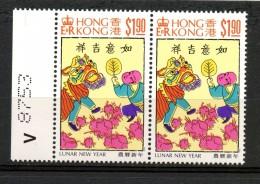 Hong Kong 1994 $1.90 Lunar New Year Issue #700  MNH Pair - Hong Kong (...-1997)
