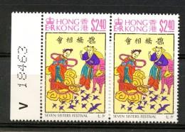 Hong Kong 1994 $2.40 Seven Sisters Festival Issue #701  MNH Pair - Hong Kong (...-1997)