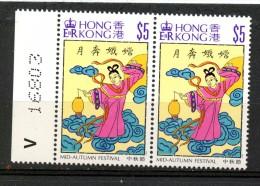 Hong Kong 1994 $5 Mid-Autumn Festival Issue #702  MNH Pair - Hong Kong (...-1997)