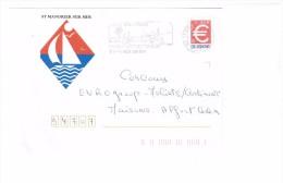 Lettre PAP Pret A Poster Euro TSC St Mandrier Sur Mer + Flamme Saint Mandrier  N° 999 Lot 624 244 - Entiers Postaux