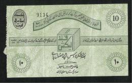 Pakistan Political Party Election Funds 10 Rupees Coupon Receipt - Pakistan