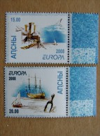 SALE!!! WITHOUT GLUE (!) Europa Cept Stamp 2008 2x  Letter Writing Ship - Georgia