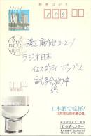 JAPON JAPAN ECHOCARD ENTIER POSTAL STATIONERY GANZSACHE GS VERRE GLAS GLASS MILCH LAIT MILK SHITAYA BOISSON ALIMENT