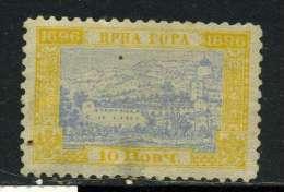 Monténégro Y&T 34 * - Montenegro
