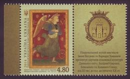 UKRAINE 2014. ARCHANGEL GABRIEL. CHURCH GONFALON, Florentine Artist. Stamp With Label Mi-Nr. 1405 Zf. Mint (**) - Ukraine