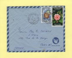 Douala - Tri N°6 - Cameroun - 25-2-1968 - Cameroon (1960-...)