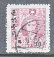 FORMOSA   102    (o) - 1945-... Republic Of China