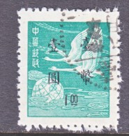 ROC 1007    (o) - 1945-... Republic Of China