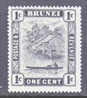 BRUNEI  43   *  Wmk. 4 - Brunei (...-1984)