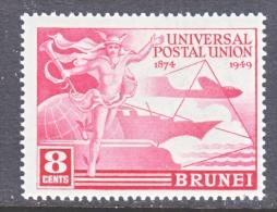 BRUNEI  79   *  U.P.U. - Brunei (...-1984)