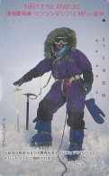 Télécarte Japon / 110-108607 - ALPINISME Montagne NEPAL HIMALAYA - CHINA Rel. Mountain Japan Phonecard - Berg TK - Montagnes