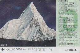 Carte Prépayée Japon - Montagne - TIBET NEPAL HIMALAYA - CHINA Rel. Mountain Japan Prepaid IO Card - Berg - 70 - Montagnes
