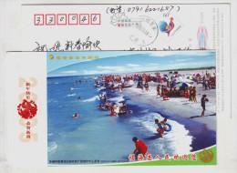 Wulungu Lake Bathing Beach,sun Umbrella,China 2005 Xinjiang Fuhai Landscape Advertising Pre-stamped Card - Holidays & Tourism