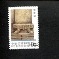 Taiwan Formosa  POSTFRIS MINT NEVER HINGED POSTFRISCH EINWANDFREI Yvert 2398 Specimen Architectuur - 1945-... République De Chine