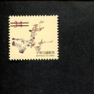 Taiwan Formosa  POSTFRIS MINT NEVER HINGED POSTFRISCH EINWANDFREI Yvert 2531 Serie Courante - Neufs