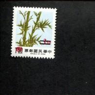 Taiwan Formosa  POSTFRIS MINT NEVER HINGED POSTFRISCH EINWANDFREI Yvert 2540 Bambou Serie Courante - Neufs