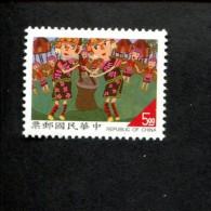 Taiwan Formosa  POSTFRIS MINT NEVER HINGED POSTFRISCH EINWANDFREI Yvert 2257 - Neufs