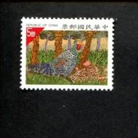 Taiwan Formosa  POSTFRIS MINT NEVER HINGED POSTFRISCH EINWANDFREI Yvert 2263 - 1945-... République De Chine