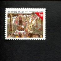 Taiwan Formosa  POSTFRIS MINT NEVER HINGED POSTFRISCH EINWANDFREI Yvert 2262 - 1945-... République De Chine