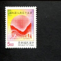 Taiwan Formosa  POSTFRIS MINT NEVER HINGED POSTFRISCH EINWANDFREI Yvert 2281 2282 - 1945-... République De Chine