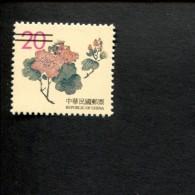 Taiwan Formosa  POSTFRIS MINT NEVER HINGED POSTFRISCH EINWANDFREI Yvert 2388 Specimen Serie Courante - 1945-... République De Chine