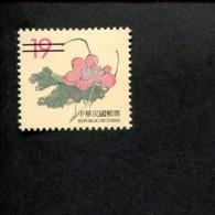 Taiwan Formosa  POSTFRIS MINT NEVER HINGED POSTFRISCH EINWANDFREI Yvert 2387 Specimen Serie Courante - 1945-... République De Chine