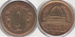 Iran 1 Rial 1980 Km#1245 - Used - Iran