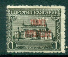 GREECE, INTERALLIED ADMINISTRATION OF THRACE 1ct, HELLAS 31, MH - Thrace