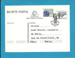 CABECEIRAS De BASTO - 22.04.1982 - Milenário De Santa Senhorinha - Postmark Stationery Card - Portugal - 2 Scans - Entiers Postaux
