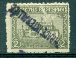 GREECE, INTERALLIED ADMINISTRATION OF THRACE, 2 Ct, HELLAS 41. - Thrace