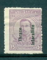 GREECE, INTERALLIED ADMINISTRATION OF THRACE, 15 Ct, HELLAS 48. - Thrace