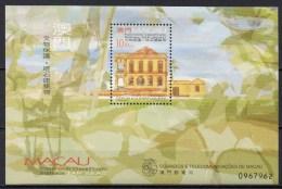 Macao - Macau - Bloc Feuillet - 1999 - Yvert N° BF 76 ** - Blocs-feuillets