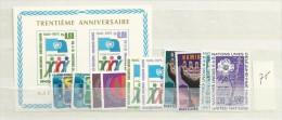 1975 MNH UNO Geneve, Geneva, Genf, Year Complete, Postfris - Ginevra - Ufficio Delle Nazioni Unite