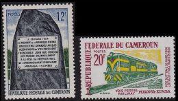 CAMEROUN 1965 TRAINS RAILWAYS LOCOMOTIVES SET MNH - Cameroon (1960-...)