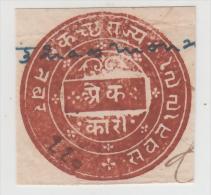 CUTCH / KUTCH  State  1 Kori  Court Fee Type 5 K&M 52  # 88039  Inde Indien  India Fiscaux Fiscal Revenue - Inde