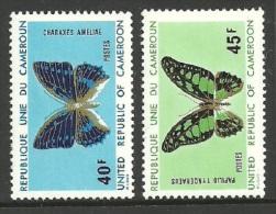 CAMEROUN 1972 BUTTERFLIES INSECTS SET MNH - Cameroon (1960-...)
