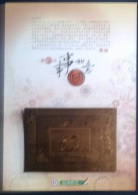 Folder Gold Foil 2012 Chinese New Year Zodiac Stamp S/s- Snake Serpent Unusual 2013 (Penghu ) - Snakes