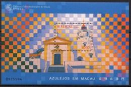 Macao - Macau - Bloc Feuillet - 1998 - Yvert N° BF 65 ** - Blocs-feuillets